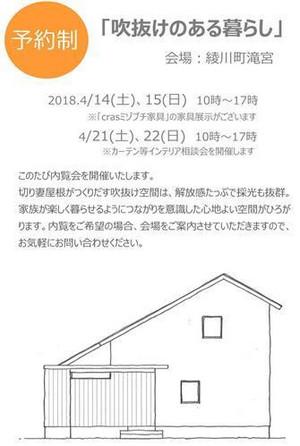 20180414_dm_3