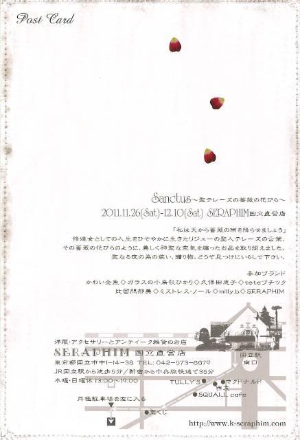 20111112